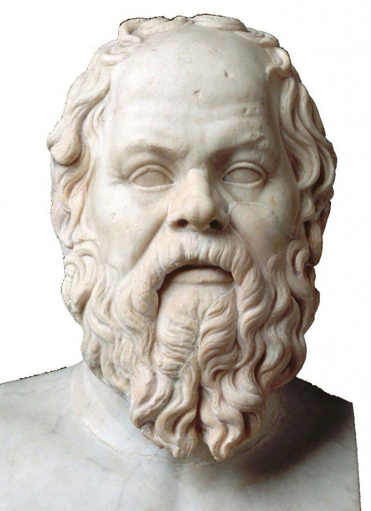 Socrate fondateur de la maïeutique